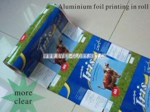 Aluminum Foil Film (EG001)