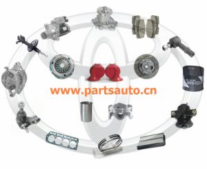 Toyota Auto Parts/  Spare Parts-Piston Ring,Water Pump