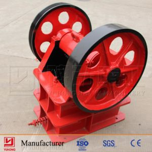 Yuhong Small Jaw Crusher /Laboratory Jaw Crusher with CE Certificate pictures & photos