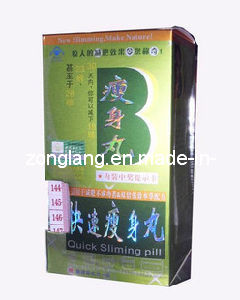 Quickly Slender Body Weight Loss Pill (SP001-SSW) pictures & photos