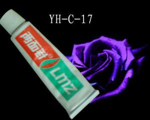 Hotel Toothpaste (YH-C-17)