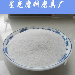Sand Blasting White Fused Alumina Grain with F12-F320 pictures & photos