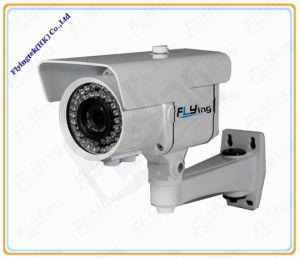 2.0 Megapixel Waterproof Zoom IP Camera (FL-N3311P)