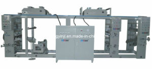 Aluminum Foil Printing Machine pictures & photos