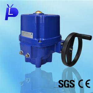 Part Turn Valve Electric Actuator (QH5)