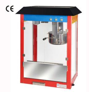 Popcorn Maker (EB-16)