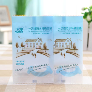 Hygienic Supermarket Supply Travel Pack Disposable Toilet Seat Cover pictures & photos