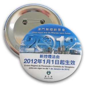 Tin Badge, Organizational Lapel Pin for Promotion (GZHY-MKT-031) pictures & photos