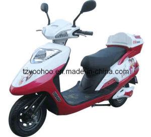 Ebike (YH50QD1030)