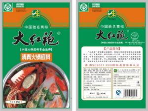 Dahongpao Mosque Hot Pot Condiments