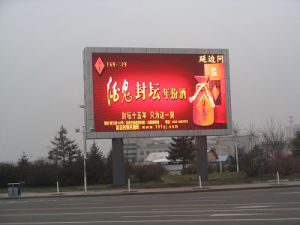 P16 Full Color Outdoor Advertising LED Video Wall pictures & photos
