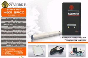 M601 SPCC Electronic Cigarette (M601 SPCC)