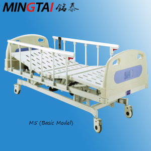 5 Function Electric Medical Hospital Beds M5 (basic model) pictures & photos