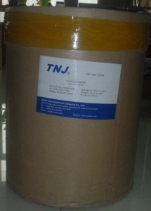 Muscle Supplement L-Glutamine CAS 56-85-9 for Body Building pictures & photos