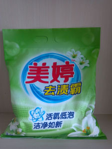Easy-Rinsing and Fragrant Laundry Detergent Powder