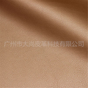 Good PVC Leather for Car Seat Cover pictures & photos