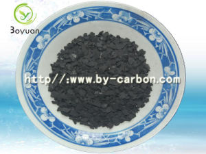 Coal-Based Impregnated Activated Carbon