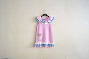 Kids Skirt (KMSK005)