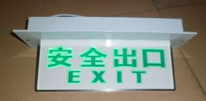 Rechargeable Exit Sign Lamp (QH8975)