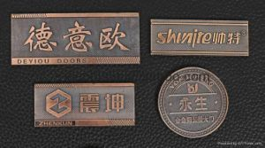 Company Logo Embossed Metal Labels Sticker Custom Metal Label for Handbags for Furniture pictures & photos