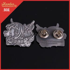 Custom Antique Lapel Pin
