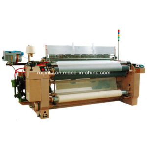 Energy Saving Type Medical Gauze Air Jet Loom