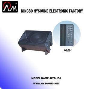 Sound Box (HYB-15)