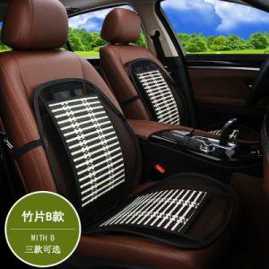 Car Seat Cushion pictures & photos