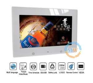 Promotion Hot Sell Cheap Price Digital Photo Frame 10 Inch Black White (MW-1026DPF) pictures & photos