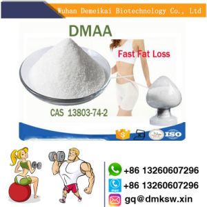 Weight Loss Raw Marerial 1, 3-Dimethylpentylamine Hydrochloride Methylhexanamine Dmaa pictures & photos