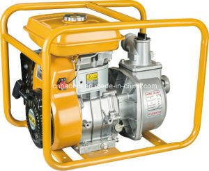 "Robin Ey20 3"" Gasoline Irrigation/Water Pump"