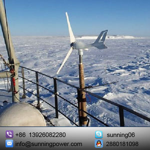 Sunning 12V 300W Alternative Energy Wind Turbine pictures & photos
