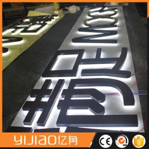 3D Halo Light LED Channel Letter Sign pictures & photos