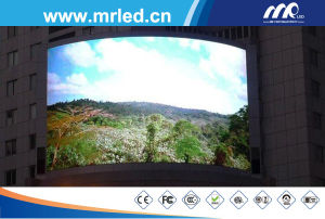 P16mm Advertising LED Display Screen (DIP 346, CE, CCC, FCC, RoHS) pictures & photos
