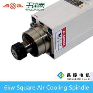 6kw High Speed Square Air Cooling Electric Spindle for Wood Carving pictures & photos