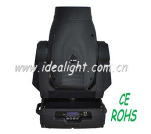 300W Professional Version Beam Moving Head