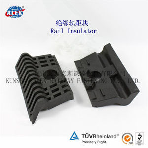 Red Painted Elastic Nabla Rail Clip for Railway Fastening System pictures & photos