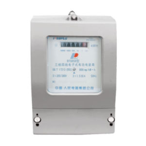 Three-Phase Kwh Meter with LCD and Mchanical Indicator pictures & photos