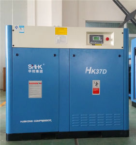37kw Energy Saving Screw Air Compressor China Supplier pictures & photos