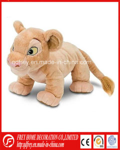 Cute Stuffed Toy of Plush Lion for Baby Gift Promotion