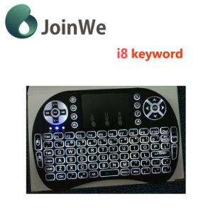 Rii Mini I8 Wireless 2.4G Keyboard with Backlight pictures & photos