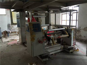 Second Hand High Speed Dry Method Cold Laminator pictures & photos