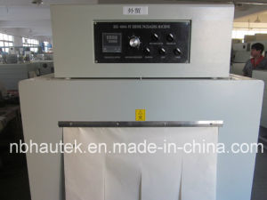 Water Bottle PE Film Wrapping Shrinking Machine pictures & photos