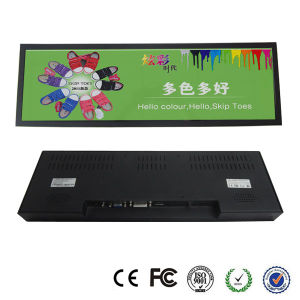 Open Frame 28.8 Inch Ultra Wide LCD Monitor with HDMI DVI VGA Input pictures & photos