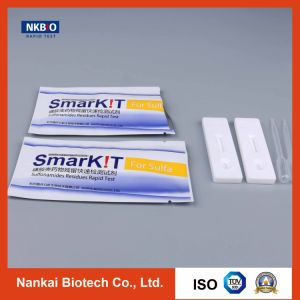 Sulfonamides Test Kit in Meat (Antibiotic test kit)