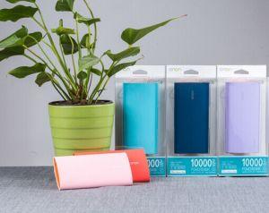 Mobile 10000mAh Wireless Power Bank