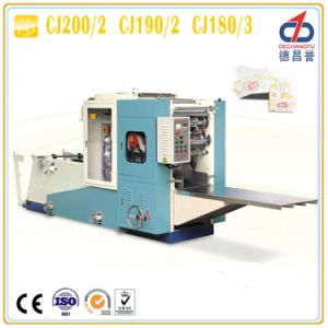 Automatic Box Drawing Facial Tissue Machine pictures & photos