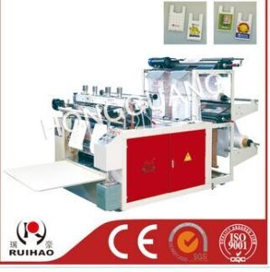 Computer Heat-Sealing & Heat-Cutting Bag-Making Machine (two lines) pictures & photos
