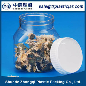 200ml Plastic Jam Jar 2016