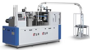 Automatic High Speed Paper Cup Making Machine Price pictures & photos